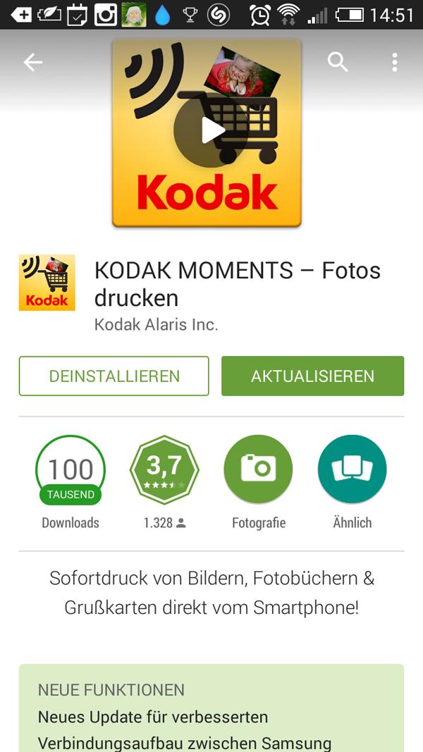 kodak_alaris_app